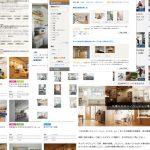 中古マンションのリフォーム事例が学べるおすすめのサイト一覧