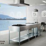 キッチンのリフォーム、業務用キッチンをイメージするなら採用したいフレームキッチンについて